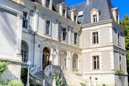 Les Appartements du Château - Saint-Bohaire - อพาร์ทเมนท์