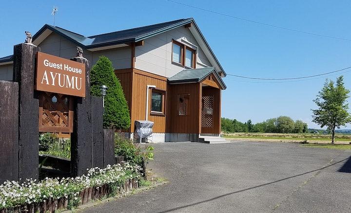 自然豊かな静かな農村地区の<1日1組限定>の宿 Guest House AYUMU