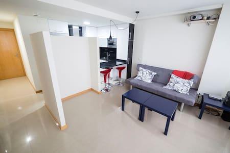 Estudio acogedor, zona tranquila. WIFI - Logroño - Apartment
