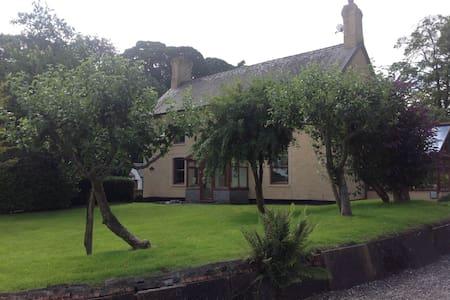 Gwynfa (Paradise) in the Ceiriog Valley - Llanarmon Dyffryn Ceiriog - Haus