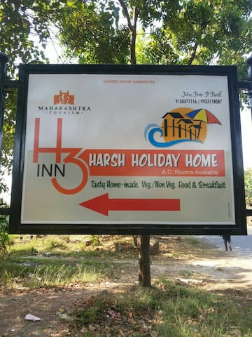 H 3 INN  Harsh holiday  Home - Bamansure - บ้าน