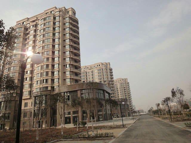 170平方大空间  可停车,环境好 空气宜人  房东可开车接送 - Suqian Shi - Appartement