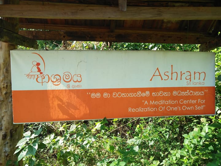 Yoga & Meditation-Ashram Sri Lanka