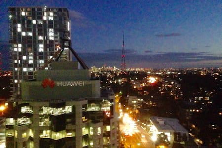 Live in Chatswood Sydney City Views - Chatswood