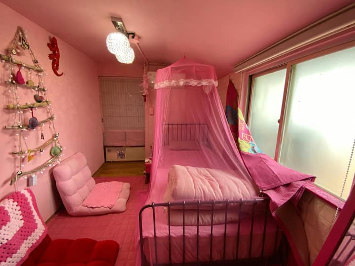 *핑크개인실* 제주 농가주택에서의 편안한  홈스테이--뿐 게스트하우스 (PPOON)