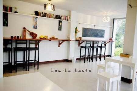 Lom La Lanta ~ - Ko Lanta - Bed & Breakfast