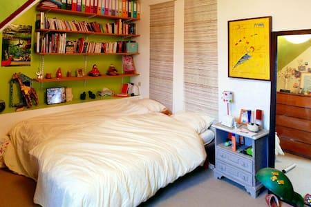 Nice room close to a lake - Ballan-Miré