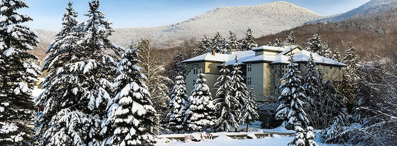 Vermont Winter Getaway at an amazing resort!