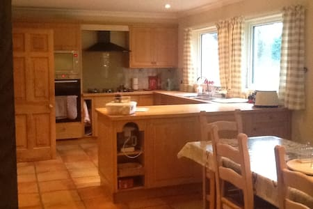 Eversley Garth - Camelford - Appartement