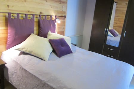 suite lilas - Saint-Jean-de-Sauves - House