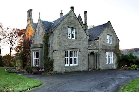 Highfield House - Kirknewton - 家庭式旅館