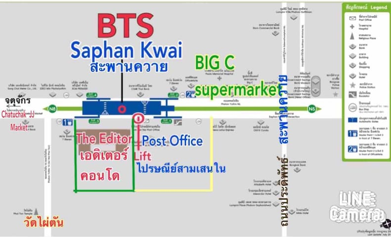 Great location 1m.BTS skytrain wifi