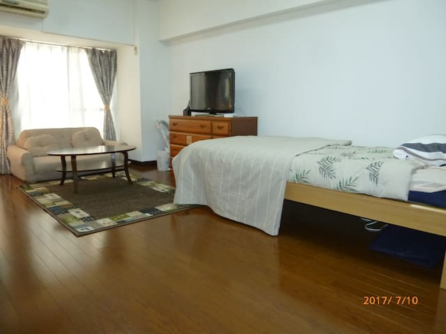 Hiroo apartment.
