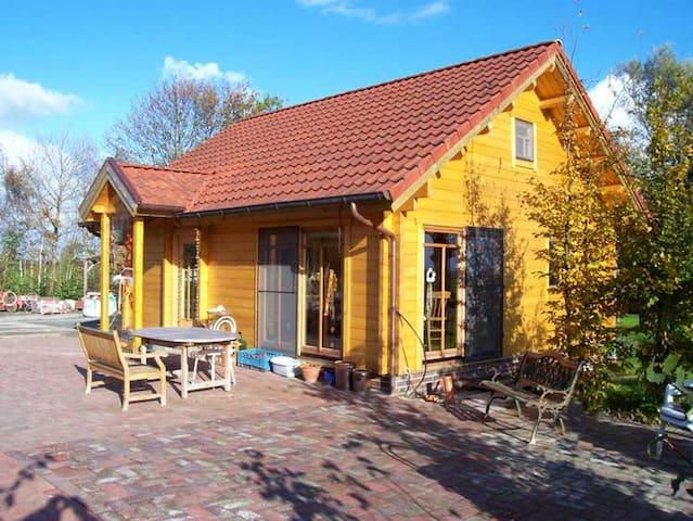 Ferienhof Ohling-Uken - Krummhörn - Casa