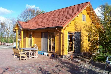Ferienhof Ohling-Uken - Krummhörn - Haus