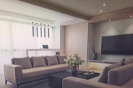 Questa Bossa Mia - Lennik - Apartament