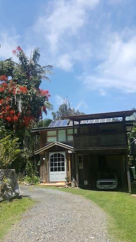 Private Rainforest Acreage - Springbrook - Casa