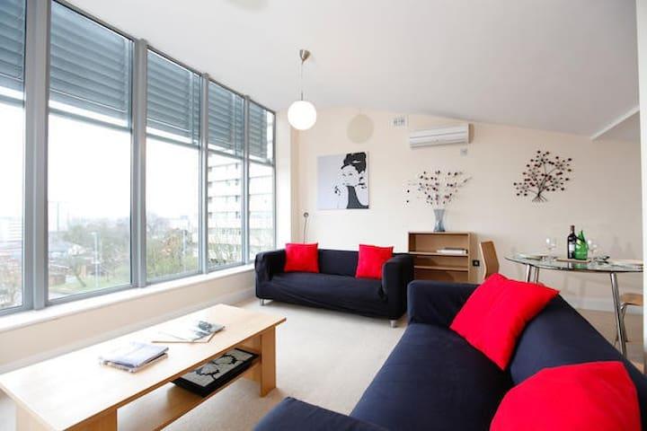 2 Double Apart, Northampton - Northampton - Apartamento