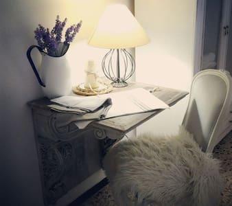 Stanza privata total relax - Divignano - Apartamento