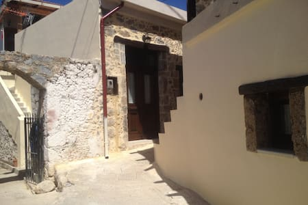 Villa Petrino - two houses - Mirthios