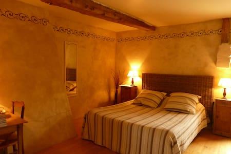 Chambre d'hôte familiale - Saint-Samson-sur-Rance