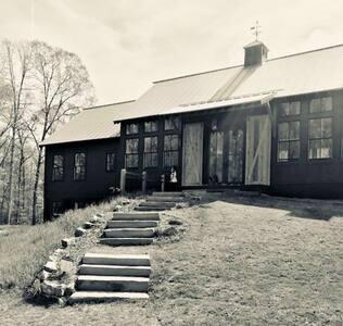 SERENBE FARMETTE 5 Acre Private Retreat