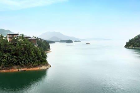 千岛湖湖景五居室度假别墅 - Hangzhou Shi - Villa