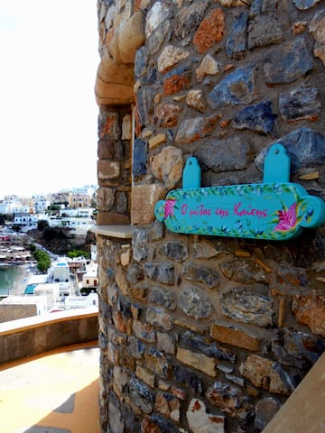 Stone House in Leros - Agia Marina - Apartment