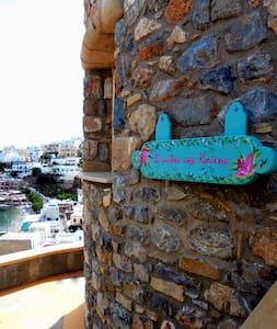 Stone House in Leros - Agia Marina
