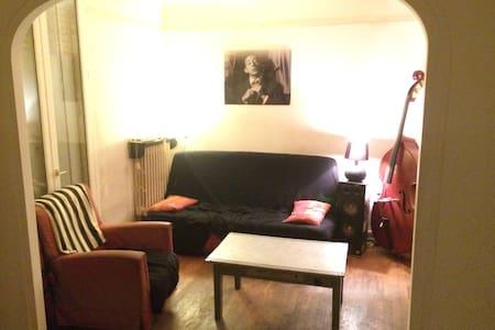 Chambre privée /15 min centre Paris - 卡尚 (Cachan) - 独立屋