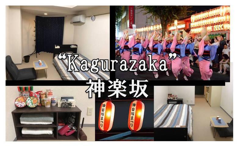 Tokyo/Kagurazaka Private Room Shinjuku/8mins