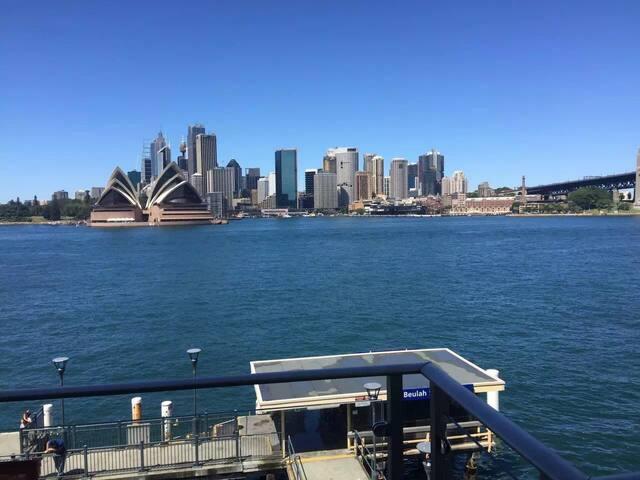 Panoramic Harbour Views & Cosy Room - Kirribilli