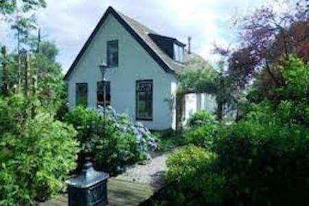 Prachtige verbouwde boerderij - Willemsoord - Huis