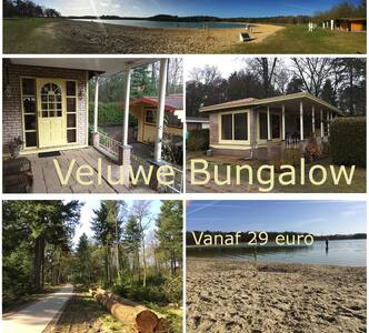 Veluwe bungalow Epe aan fietsroute netwerk - Epe - 小平房