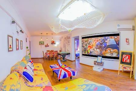 PaPa公寓群星城3店两室桌游麻将投影仪套房 - Wuhan