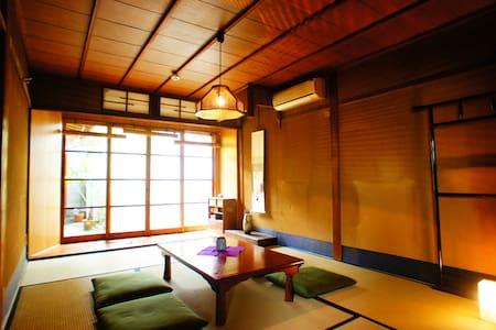 Kyoto Guest House Kami-watari/JP room with Garden - Kamigyō-ku, Kyōto-shi - Rumah Tamu