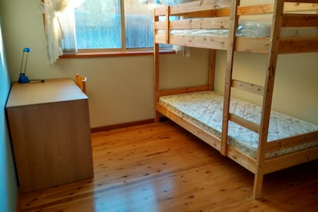 Quiet Villa /  Bunk Bed Private Room - Bexley - Villa