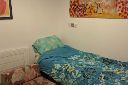 Small Single Room in Friendly Home - Kempsey - Hus