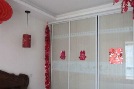 花上园安置小区仨房 - Huangshan Shi