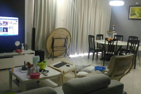 Family Room near BM Town, Free Wifi - Kulim - Bungalow