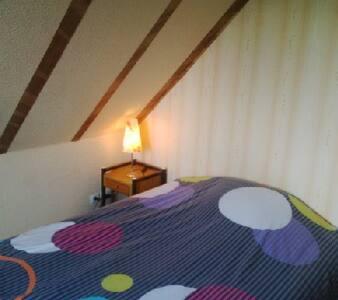 Hébergement en toute simplicité ! Chambrette 2