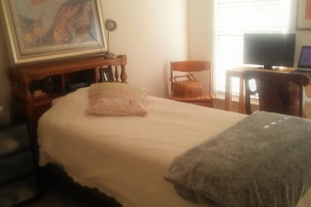 Room for one, passing through Huntersville, NC - Huntersville - Talo