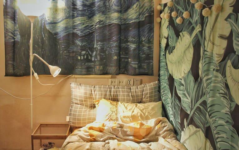 田子坊和地铁站附近的温馨舒适公寓房间 简约干净 交通方便 - Szanghaj - Apartament