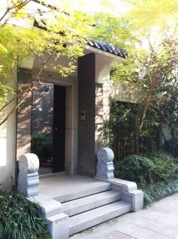 温馨幸福里 - Huzhou - Villa