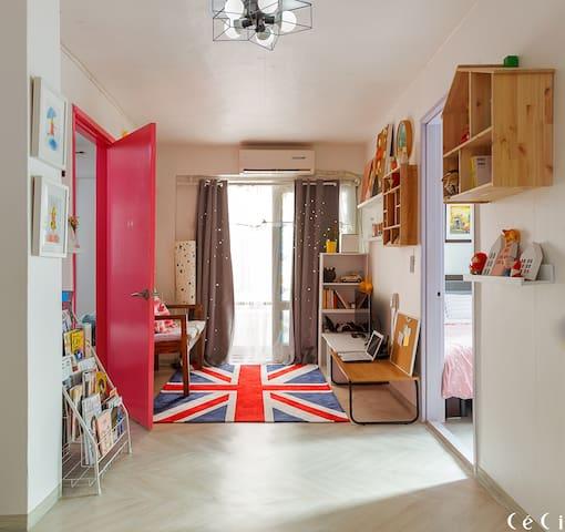 MYHOME gallary studio guesthouse美英韩国明洞南大门店整套房5人