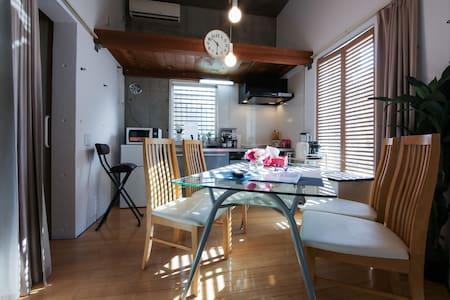 JR 巣鴨 8分钟,43㎡MAX4P★设计师的房间,阁楼/大塚/高岩寺 - Toshima-ku - Wohnung
