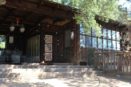 Historic Zorthian Ranch Studio - Altadena - Daire