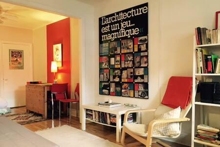 Joli studio situé au coeur du vieux Rosemont - Montréal