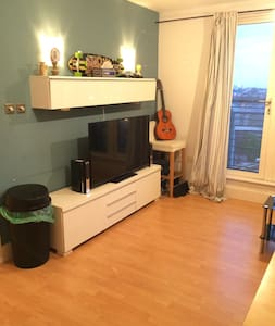 Entire apartment 8 min to stadium