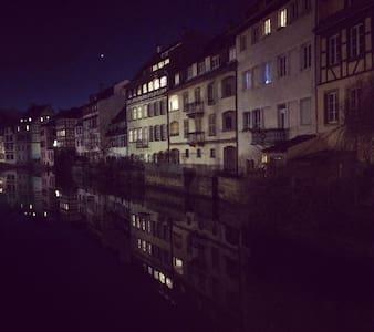 Sweet Home, close to Strasbourg - Niederhausbergen - Rumah